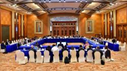 2016 GPFI Forum and Plenary held in Chengdu, China