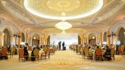 GPFI Forum in Riyadh, July 2018