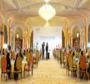 Photo of the GPFI Forum in Riyadh